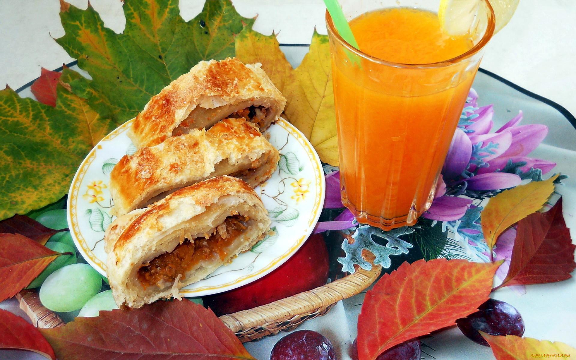 красивый осенний завтрак фото уже